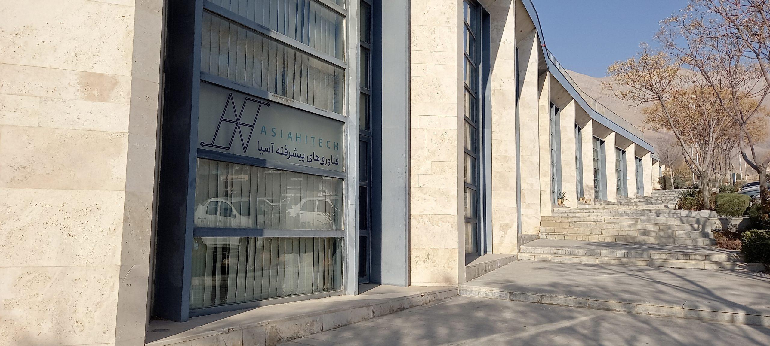 افتتاح محل جدید شرکت